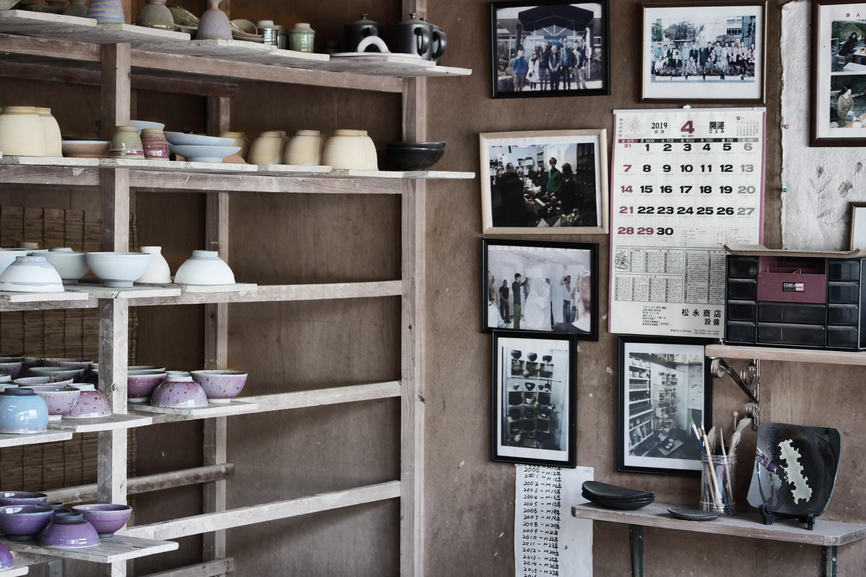 Atelier von Narieda Shinichiro in Kirishima