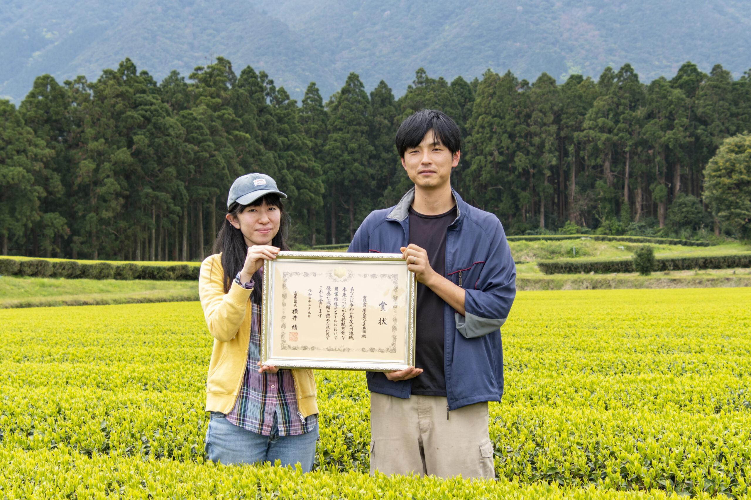 Mariko und Keita Watanabe präsentieren stolz die Auszeichnung für nachhaltige und zukunftsfähige Landwirtschaft